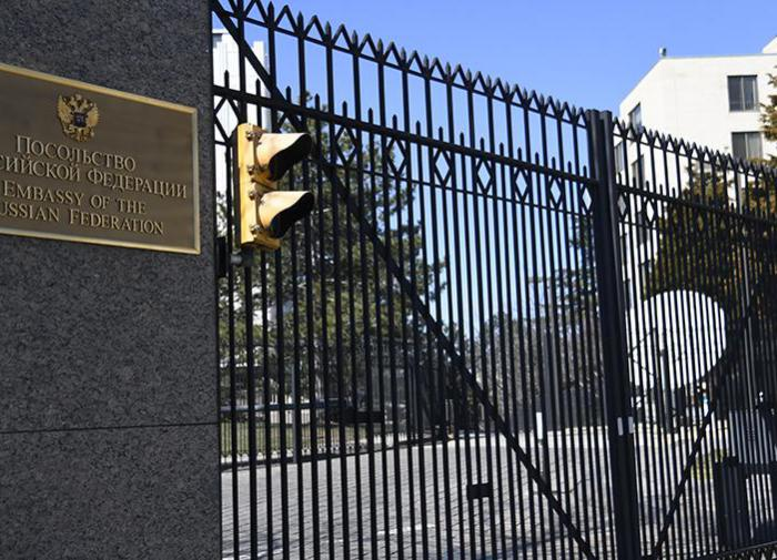 US Embassy in Russia shrinks by 75 percent